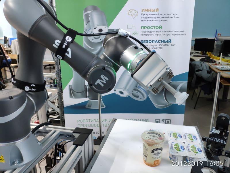 SIA OnRobot вакуумный захват VGC10