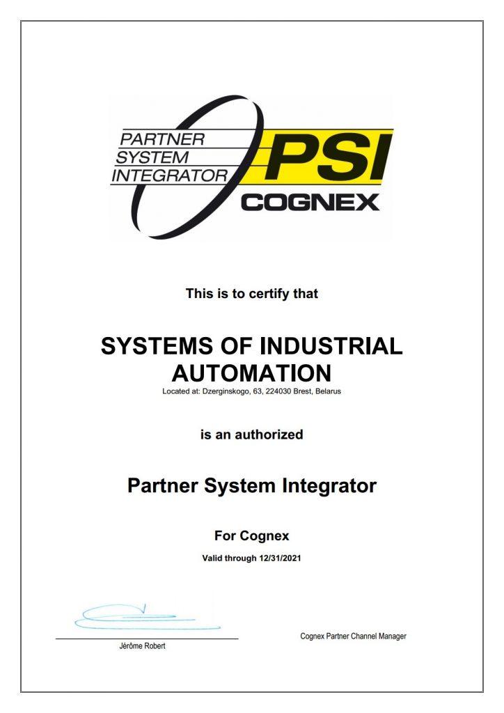 SIA - PSI Certificate - 2021