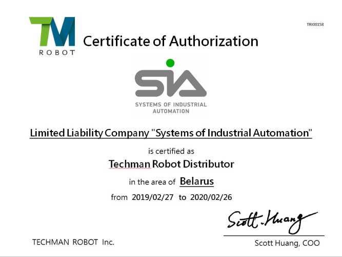 SIA Сертификат авторизованного партнера TM Robot